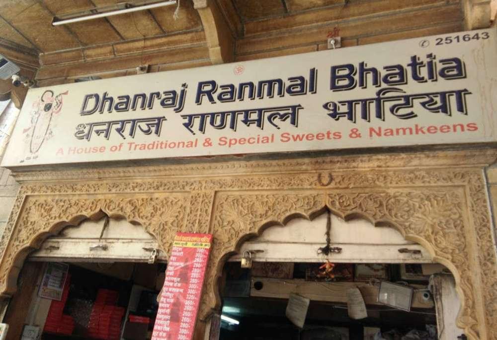 dhanraj-ranmal-bhatia-hanuman-chowk-jaisalmer-sweet-shops-p0g6wfoxdh